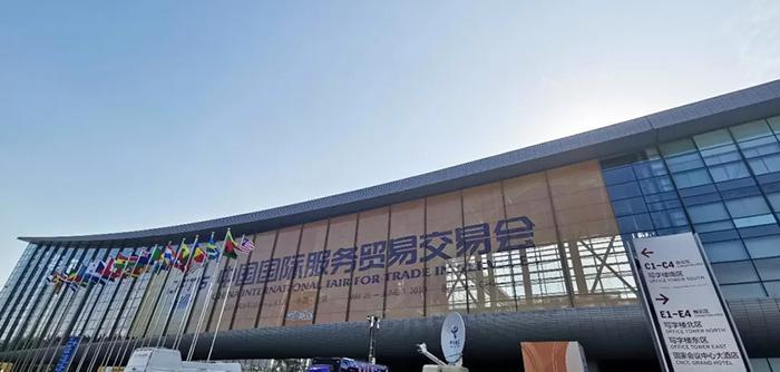 湖南云契金典智能科技有限公司